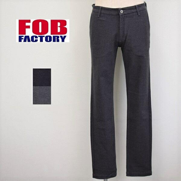 メンズ/FOB FACTORY エフオービー ファクトリー/ストレッチ オンオフ トラウザー/F0423