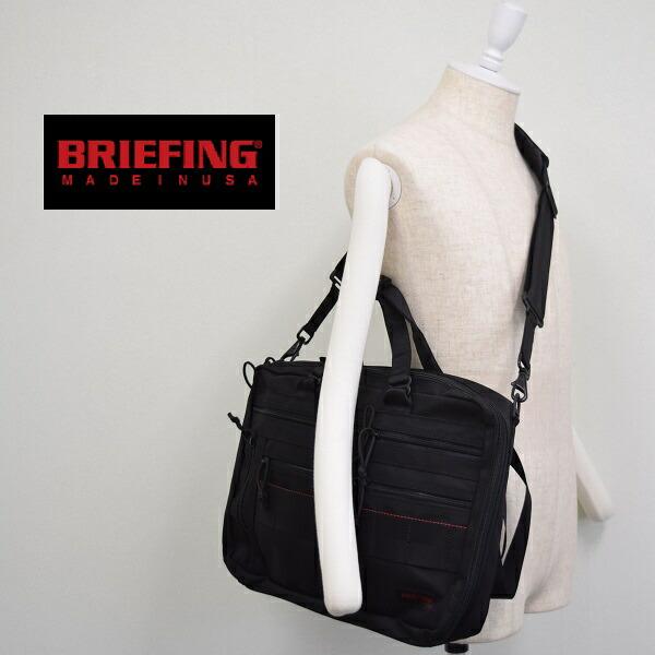 バッグ/BRIEFING ブリーフィング/A4 3WAY LINER/ ブリーフケース リュック ショルダーバッグ/BRM181401