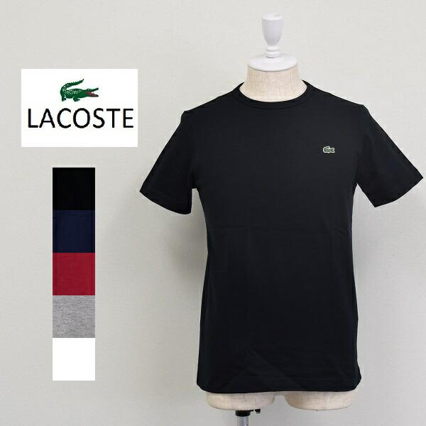 メンズ LACOSTE ラコステ 半袖 天竺 クルーネック TH622EM 送料無料お手入れ要らず クリアランスsale 期間限定 Tシャツ ワンポイント TH622E TH622EL