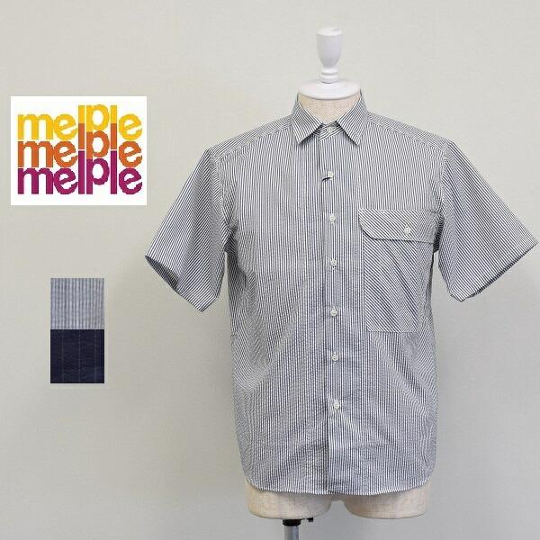 メンズ/melple メイプル/半袖 シアサッカー クールマックス シャツ/18SM-MP013