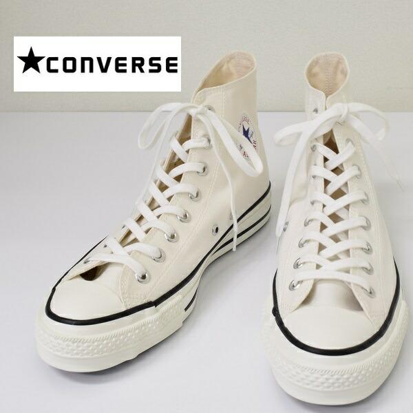 メンズ Converse コンバース ALL STAR CANVAS AS HI 32067960 オールスター 日本製 WHITE 業界No.1 J 白 国産品