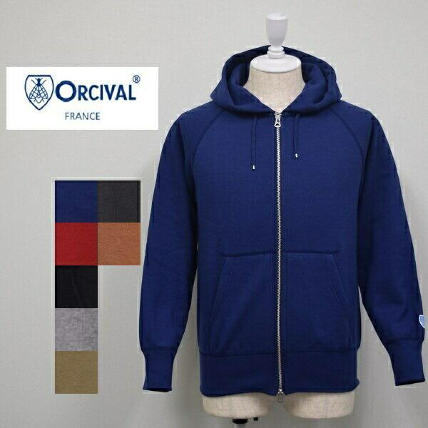 メンズ/ORCIVAL  オーシバル オーチバル/ 長袖  フルジップ スウェット パーカー  無地/RC-9007