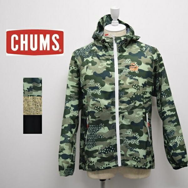 メンズ パーカー メンズ/CHUMS/CHUMS チャムス/Ladybug Compact Hoodie フルジップ フルジップ パーカー マリンパーカー/CH04-1136, TREND HOUSE:5a0687a0 --- officewill.xsrv.jp