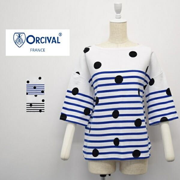 レディース/ORCIVAL  オーシバル オーチバル/ボートネック ドット ボーダー ワイドシルエット カットソー Tシャツ フランス製/6814