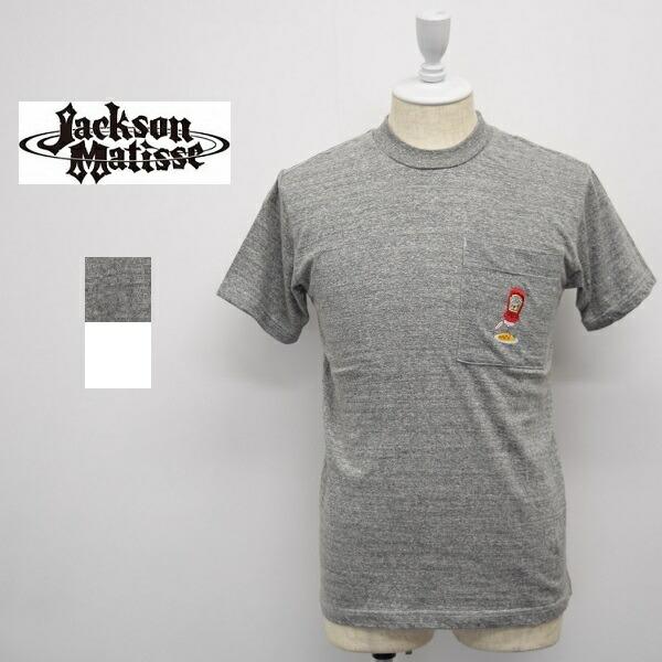 メンズ/JACKSON MATISSE ジャクソンマティス/HEINZ Logo Pocket Tee クルーネック 半袖 ポケット Tシャツ プリントT ポケT /JM19SS060
