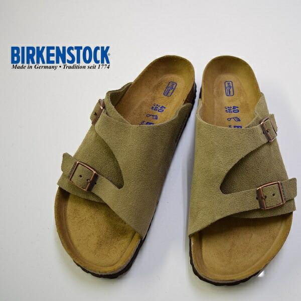 メンズ レディース/BIRKEN STOCK ビルケンシュトック/Zurich BS スウェードレザー /1009532