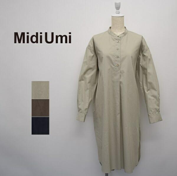 レディース/MidiUmi ミディウミ/スタンドカラー プルオーバー シャツ ワンピース/3-757886