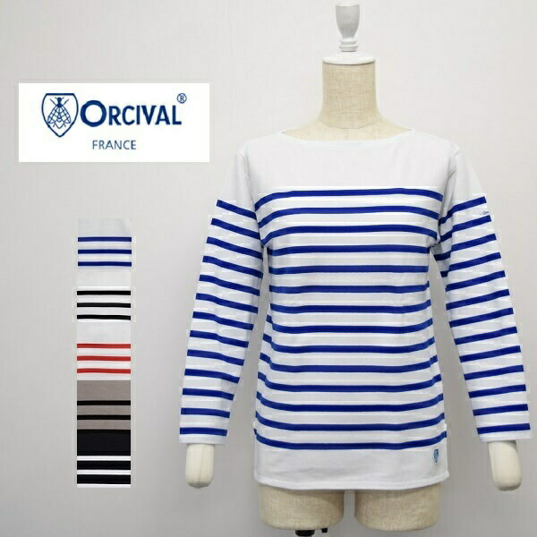 レディース/ORCIVAL  オーシバル オーチバル/7分 ボートネック ボーダー カットソー Tシャツ/6803