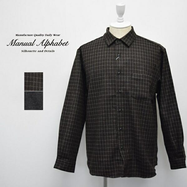 メンズ/Manual Alphabet マニュアルアルファベット/レギュラーカラー ウール シャツ/MA-S-498