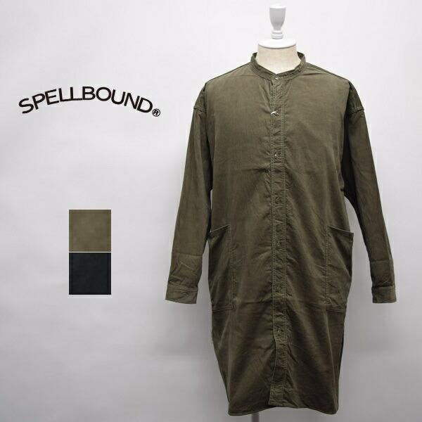 メンズ/SPELL BOUND スペルバウンド DOMINGO ドミンゴ/コーデュロイ ノーカラー ロング ジャケット コート/46-0196H