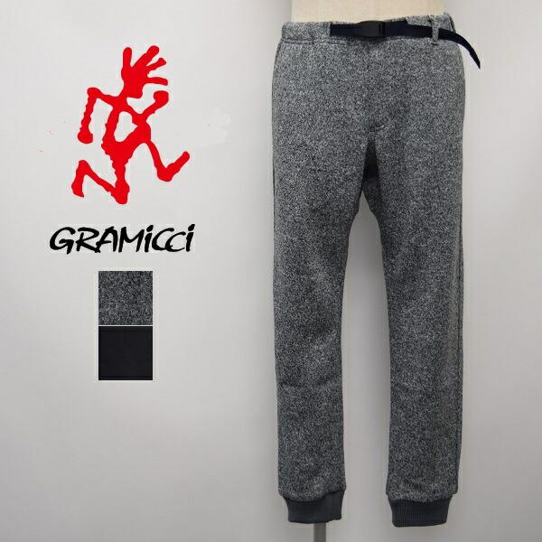 メンズ/GRAMICCI グラミチ/BONDING KNIT FLEECE NARROW RIB PANTS フリース ナロー リブパンツ イージーパンツ クライミングパンツ /GUP-19F016