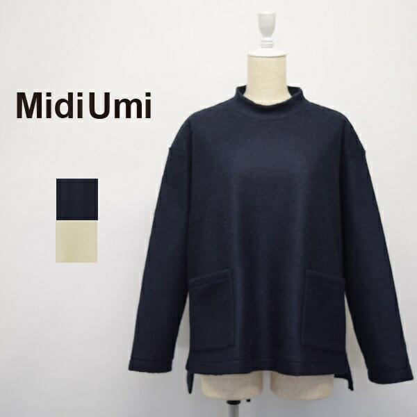 レディース/MidiUmi ミディウミ/モックネック ワイドシルエット ポケ付き プルオーバー/4-717934