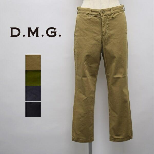 レディース D.M.G 超歓迎された ディーエムジー DOMINGO ドミンゴ DMG 14-0044T トラウザー ストレッチ パンツ コットン 爆買いセール