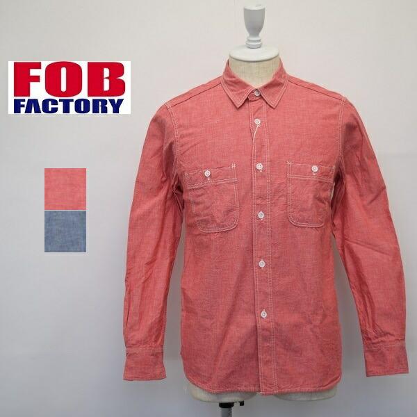 メンズ/FOB FACTORY エフオービー ファクトリー/レギュラーカラー 無地 シャンブレー シャツ/F3378