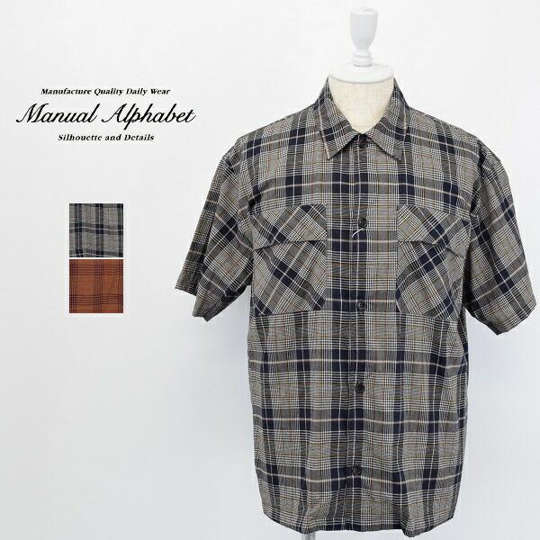 メンズ/Manual Alphabet マニュアルアルファベット/レギュラーカラー ワイドシルエット チェック シャツ 半袖 /MA-S-524
