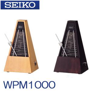 セイコー(SEIKO) 振り子メトロノーム WPM1000 ナチュラル クラシックブラウン
