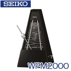 セイコー(SEIKO) 振り子メトロノーム WPM2000 ピアノブラック