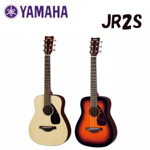【送料無料【送料無料】】 YAMAHA(ヤマハ) ミニフォークギター JR2S JR2S 2色の中から一つお選びください, ルクス:a27550f1 --- sunward.msk.ru