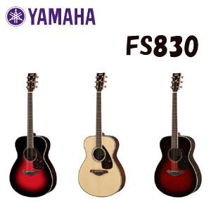 【送料無料】 YAMAHA(ヤマハ) Acoustic Guitar(アコースティックギター) FS830