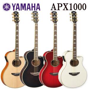 【送料無料】 YAMAHA(ヤマハ) APX1000 Electric Acoustic Guitar(エレクトリックアコースティックギター)