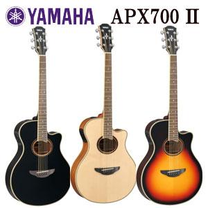 【送料無料】 YAMAHA(ヤマハ) APX700II Electric Acoustic Guitar(エレクトリックアコースティックギター)