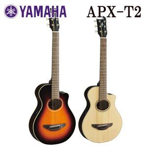 YAMAHA(ヤマハ) APX-T2 Electric Acoustic Guitar(エレクトリックアコースティックギター)