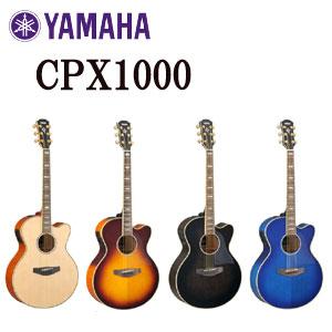 【送料無料】 YAMAHA(ヤマハ) CPX1000 Electric Acoustic Guitar(エレクトリックアコースティックギター)