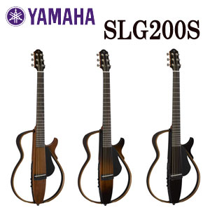 YAMAHA(ヤマハ) SLG200S スチールストリングスモデル Silent Guitar(サイレントギター)