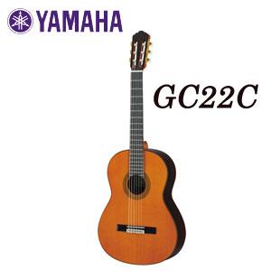 YAMAHA(ヤマハ) Classical Guitar(クラシックギター) GC22C