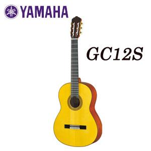 【送料無料】 YAMAHA(ヤマハ) Classical Guitar(クラシックギター) GC12S