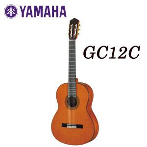 【送料無料】 YAMAHA(ヤマハ) Classical Guitar(クラシックギター) GC12C
