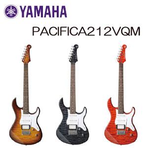 【送料無料】 YAMAHA(ヤマハ) Electric Guitar(エレキギター) PACIFICA212VQM