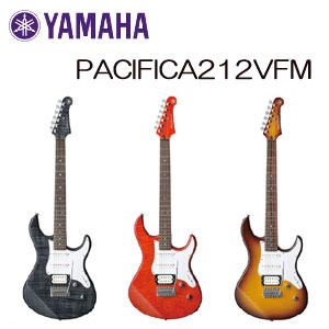 【送料無料】 YAMAHA(ヤマハ) Electric Guitar(エレキギター) PACIFICA212VFM