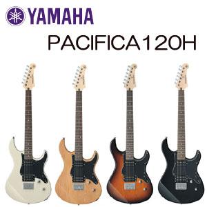 【送料無料】 YAMAHA(ヤマハ) Electric Guitar(エレキギター) PACIFICA120H