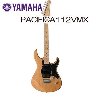 【送料無料】 YAMAHA(ヤマハ) Electric Guitar(エレキギター) PACIFICA112VMX
