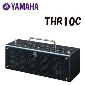 【送料無料】 YAMAHA(ヤマハ) ギターアンプ THR10C