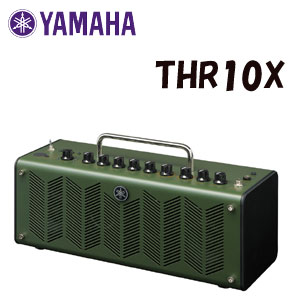 【送料無料】 YAMAHA(ヤマハ) ギターアンプ THR10X
