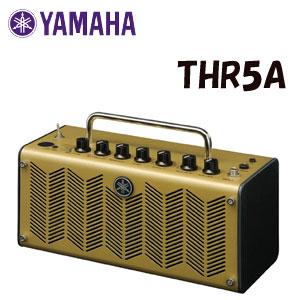 YAMAHA ヤマハ THR5A 驚きの値段で 日本限定 ギターアンプ
