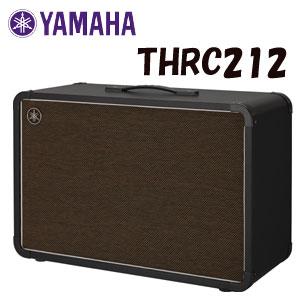 YAMAHA(ヤマハ) スピーカーキャビネット THRC212 【送料無料】