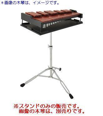 【送料無料】 ヤマハ【送料無料】 共鳴管付卓上木琴用スタンド ST-TX60K ST-TX60K 卓上木琴TX-60Kに適用 ※スタンドのみの販売です。 ※東北地方は追加送料300円、北海道・沖縄県は追加送料500円が別途必要となります。, 旭川市:e620dd49 --- officewill.xsrv.jp