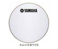 ヤマハレモ コンサートバスドラムヘッド CBH36 36インチ スムースホワイト 36