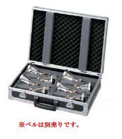 ゼンオン エクセレント専用 ベルハードケース 12本用 HC-12