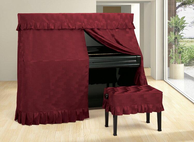 【送料無料】 アルプス オールカバー・ジャガード A-BR アップライトピアノ用 ワインレッド系レンガモチーフ柄 ジャガードタイプ ピアノカバー※サイズによって価格が変わります。ご注文後に価格を訂正いたします。※椅子用カバーは別売りです。