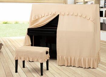【送料無料】 アルプス オールカバー・ジャガード A-TE アップライトピアノ用ベージュ系ドット&音符ボーダー柄 ボーダージャガードタイプ ピアノカバー※サイズによって価格が変わります。ご注文後に価格を訂正いたします。※椅子用カバーは別売りです。
