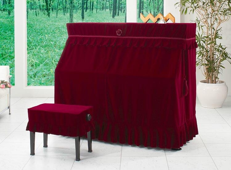 【送料無料】 アルプス オールカバー・キュプラベルベット A-WB R アップライトピアノ用 ワインレッド ベルベットタイプ ピアノカバー【オーダー品】※椅子用カバーは別売りです。