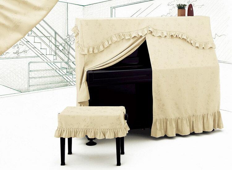 【送料無料】 アルプス オールカバー A-EX アップライトピアノ用アイボリーベージュ系光沢小花柄  ジャガードタイプ ピアノカバー※サイズによって価格が変わります。ご注文後に価格を訂正いたします。※椅子用カバーは別売りです。