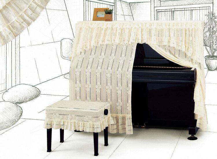【送料無料】 アルプス オールカバー A-DL アップライトピアノ用オフベージュ系光沢ストライプ柄 ジャガードレースタイプ ピアノカバー※サイズによって価格が変わります。ご注文後に価格を訂正いたします。 ※椅子用カバーは別売りです。