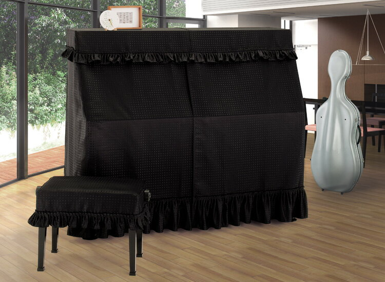 【送料無料】 アルプス オールカバー A-JCB アップライトピアノ用ブラック系 ブライトチップ柄 チップジャガードタイプ ピアノカバー※サイズによって価格が変わります。ご注文後に価格を訂正いたします。※椅子用カバーは別売りです。