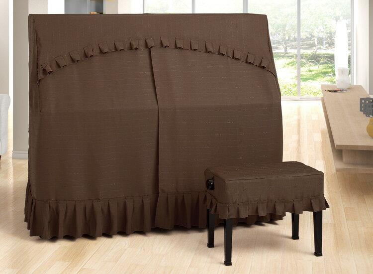 【送料無料】 アルプス オールカバー・ジャガード A-TB アップライトピアノ用ブラウン系ドット&音符ボーダー柄 ボーダージャガードタイプ ピアノカバー※サイズによって価格が変わります。ご注文後に価格を訂正いたします。※椅子用カバーは別売りです。