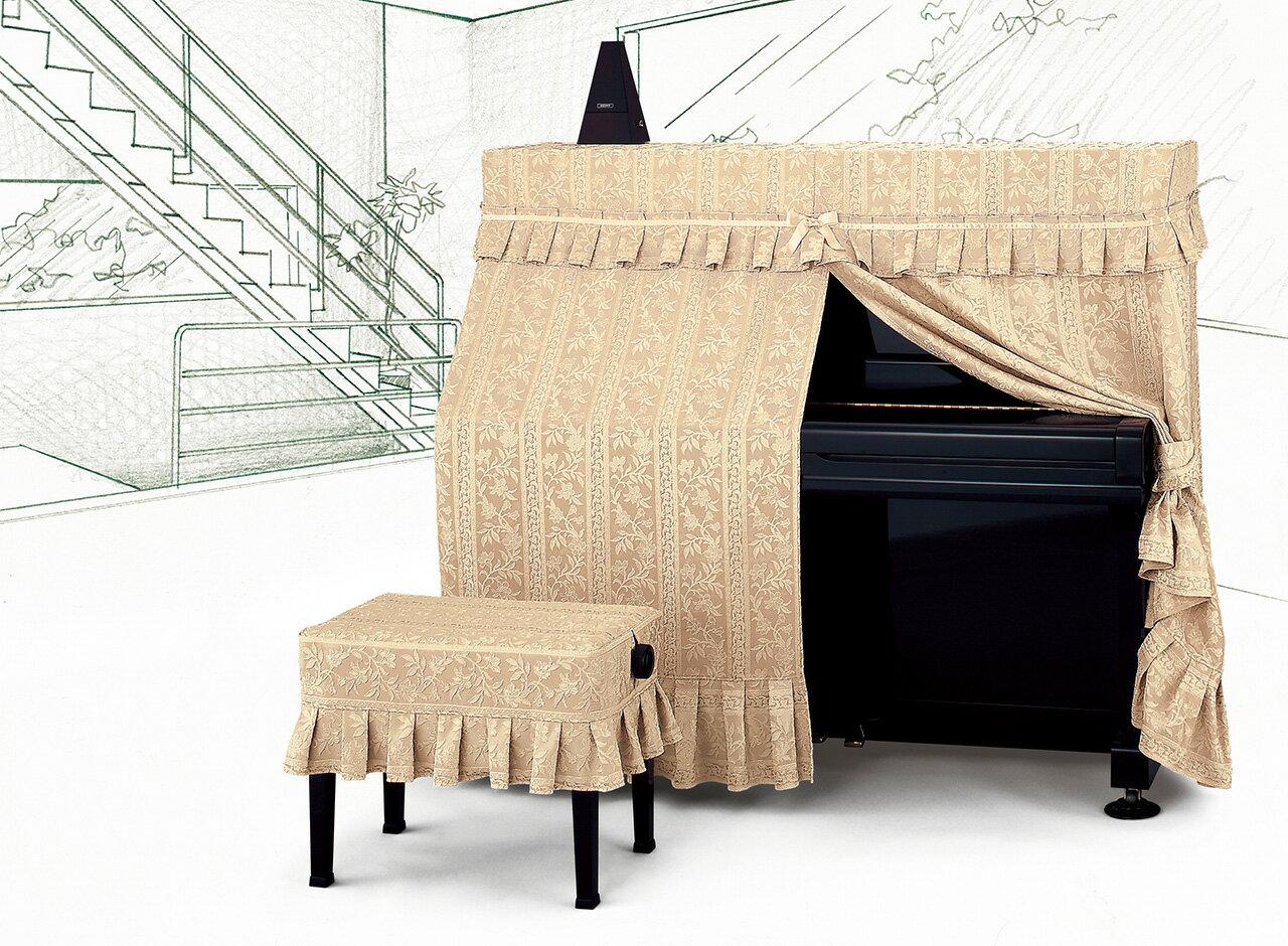 【送料無料】 アルプス オールカバー A-NSR アップライトピアノ用 ピーチベージュ地模様光沢ストライプ柄 ストライプジャガードタイプ ピアノカバー※サイズによって価格が変わります。ご注文後に価格を訂正いたします。※椅子用カバーは別売りです。